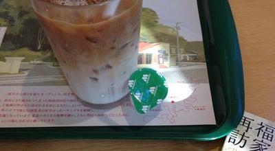 Photo of Burger Joint モスバーガー 富田林店 at 向陽台2丁目1-2, 富田林市 584-0082, Japan