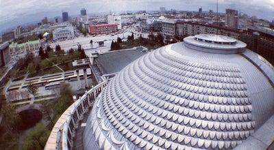 Photo of Opera House Новосибирский государственный академический театр оперы и балета at Красный Просп., 36, Новосибирск 630099, Russia