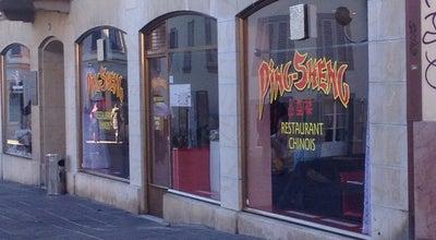 Photo of Chinese Restaurant Ping Sheng at Place Bel-air 4, Nyon 1260, Switzerland