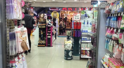 Photo of Cosmetics Shop GS 왓슨스 (Watsons) at 마포구 와우산로21길 34, 서울특별시 121-838, South Korea