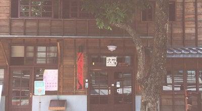 Photo of Tea Room 十八卯茶屋 at 民權路二段30號, 中西區 700, Taiwan