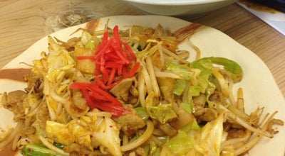 Photo of Diner 暘谷亭 日出店 at 日出町3480-1, 速見郡, Japan