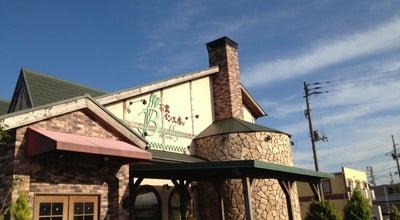 Photo of Bakery 石窯パン工房 ブルックリン上越店 at 下門前907, 上越市, Japan