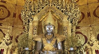 Photo of Buddhist Temple Kabaraye Pagoda at Myanmar