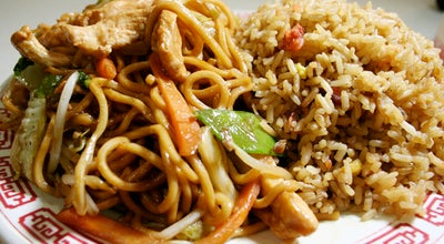 Photo of Chinese Restaurant Susie Lai at 18305 Ne 19th Ave, North Miami Beach, FL 33179, United States