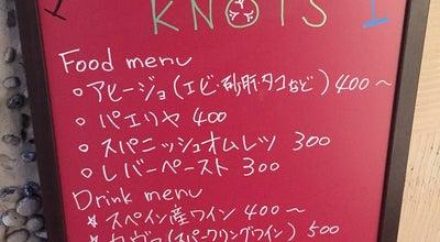 Photo of Chinese Restaurant Kanro at 本石灰町2-18, Nagasaki, Japan