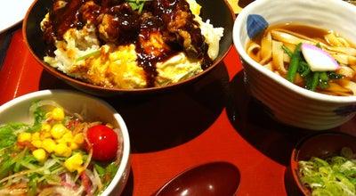 Photo of Ramen / Noodle House あいそ屋 大樹寺店 at 大樹寺1-1-7, 岡崎市 444-2134, Japan