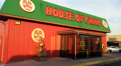 Photo of Chinese Restaurant House of China at 170 John F Kennedy Rd, Dubuque, IA 52002, United States