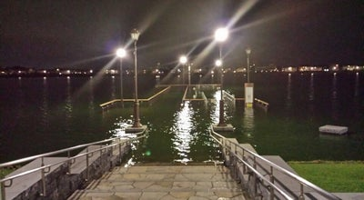 Photo of Lake 大相模調節池 at 大成町5丁目431, 越谷市 〒343-0825, Japan