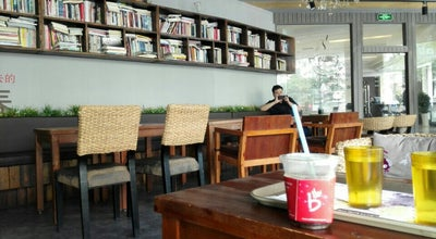 Photo of Cafe caffé bene 咖啡陪你 at China