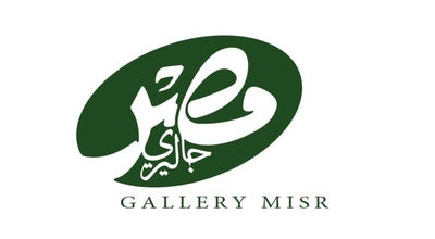 Photo of Art Gallery Gallery Misr at 4a Ibn Zanki St, Zamalek, Egypt
