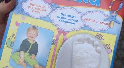 "Photo of Toy / Game Store Товары для детей ""Чух-чух"" at Ukraine"