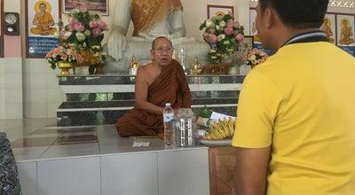 Photo of Temple วัดโมกขวนาราม at Thailand