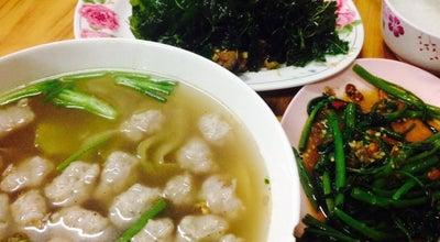 Photo of Asian Restaurant ร้านข้าวต้มรวมไทย at Thailand