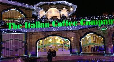 Photo of Coffee Shop The Italian Coffee Company at Zócalo, Atlixco 74200, Mexico
