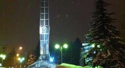 Photo of Monument / Landmark Памятник лётчикам гражданской авиации at Авиагородок Аэропорта «внуково», Москва, Russia