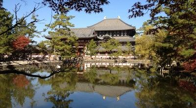 Photo of Lake 東大寺 鏡池 at 雑司町406-1, 奈良市 630-8211, Japan