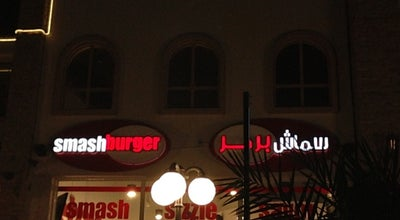 Photo of Burger Joint Smashburger at 53, Kuwait, Kuwait