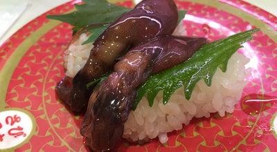 Photo of Sushi Restaurant はま寿司 一関店 at 中里字神明36-1, 一関市, Japan