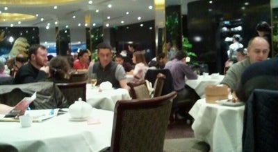 Photo of Dim Sum Restaurant Royal China at 13 Queensway, London W2 4QJ, United Kingdom