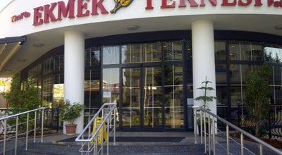 Photo of Bakery Yücel'in Ekmek Teknesi at İsmet İnönü Bulvarı Hürriyet Mahallesi, mersin 33000, Turkey