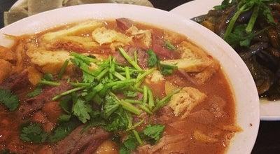 Photo of Chinese Restaurant 姚记炒肝店 at Dongzhimen Inner St., Beijing, Be, China