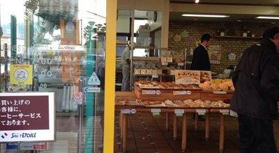 Photo of Bakery サンエトワール 新飯塚店 at 芳雄町4-20, 飯塚市 820-0018, Japan