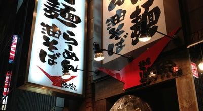 Photo of Food 麺屋 政宗 at 青葉区中央1-6-39, 仙台市 980-0021, Japan