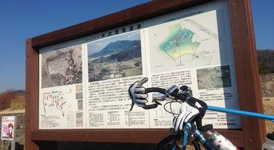 Photo of Historic Site 平沢官衙遺跡 at 平沢353, つくば市 300-4213, Japan