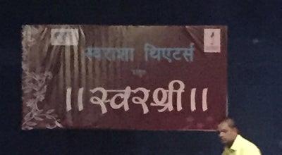 Photo of Theater Kashinath Ghanekar Drama Theater at Hiranandani Meadows, Thane 400601, India