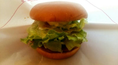 Photo of Burger Joint モスバーガー 防府コスパ店 at 植松554-1, 防府市, Japan