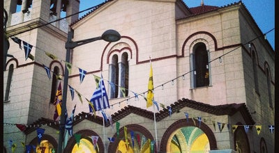 Photo of Church Κοίμηση της Θεοτόκου Μητρόπολη Αμαρουσίου at Κοιμήσεως Θεοτόκου, Μαρούσι 151 24, Greece