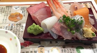 Photo of Sushi Restaurant 回転寿司 たいせい at 小島町2-50-1, 調布市, Japan