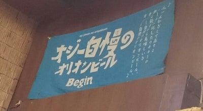 Photo of Chinese Restaurant 河童軒 at 城1-7-22, 名護市, Japan