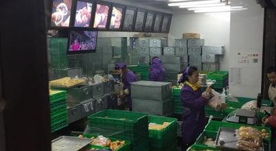 Photo of Bakery 宫廷糕点 at 青羊区酱园公所街 55 号, 成都, 四川, China