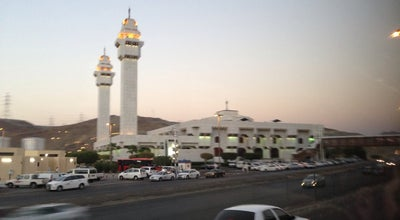 Photo of Mosque Miqat Taneem ميقات التنعيم at Taneem, Makkah, Saudi Arabia