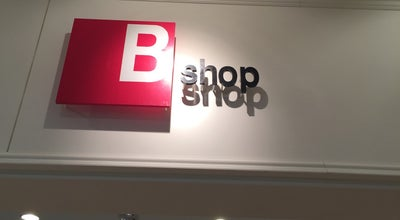 Photo of Boutique Bshop OUTLET幕張店 at ひび野2-6-1, 千葉市美浜区 261-0021, Japan