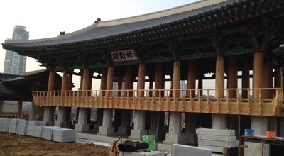 Photo of Historic Site 태화루 at 태화로 300, 중구, South Korea