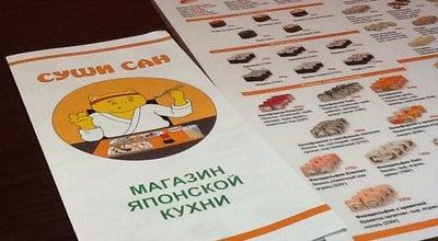 Photo of Japanese Restaurant Суши Сан at Ул. Чехова, 9, Пушкино 141200, Russia