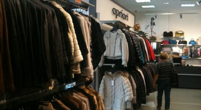 Photo of Boutique Мюнхен at Ул. Красная, 127, Краснодар, Russia