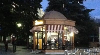 Photo of Coffee Shop Коффишка at Наб. Им. Ленина, Ялта, Ukraine
