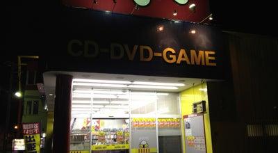 Photo of Bookstore BOOKOFF 熊谷警察署前店 at 石原496, 熊谷市, Japan