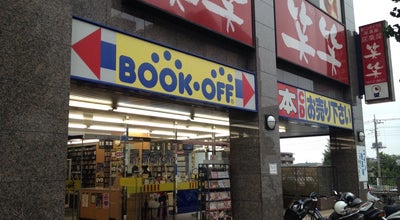 Photo of Bookstore BOOKOFF 朝霞台駅前店 at 浜崎1-3-6, 朝霞市 351-0033, Japan