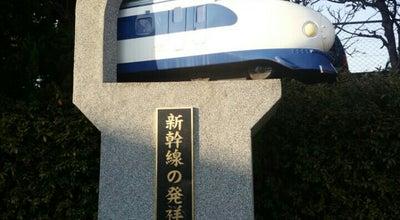 Photo of Monument / Landmark 「新幹線の発祥地・鴨宮」碑 at 鴨宮, 小田原市, Japan