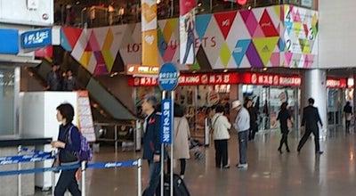 Photo of Mall Lotte Outlets Seoul Station at 용산구 동자동 45-205, Seoul 140-761, South Korea