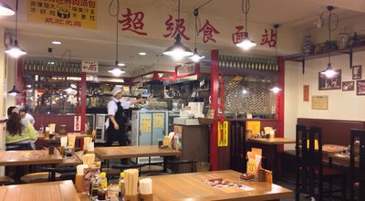 Photo of Chinese Restaurant 揚州商人 新松戸店 at 新松戸南1-356-2, 松戸市 270-0035, Japan