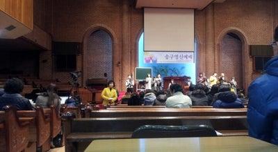 Photo of Church 성덕교회 at South Korea