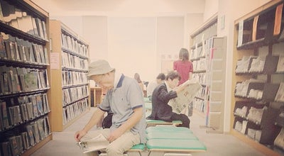Photo of Library 港区立 赤坂図書館 at 南青山1-3-3, 港区 107-0062, Japan