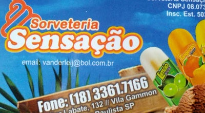 Photo of Ice Cream Shop Sorveteria Sensação at R. Vitor Labate, 132, Paraguaçu Paulista 19700-000, Brazil