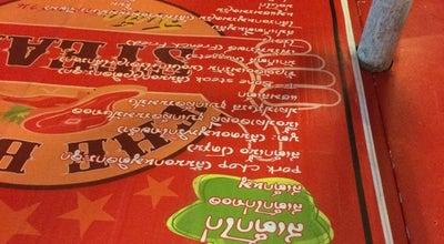 Photo of Steakhouse The Best Steak (เดอะ เบสท์ สเต็ก) at ข้างร.ร.นายร้อยสามพราน, Samphran, Thailand